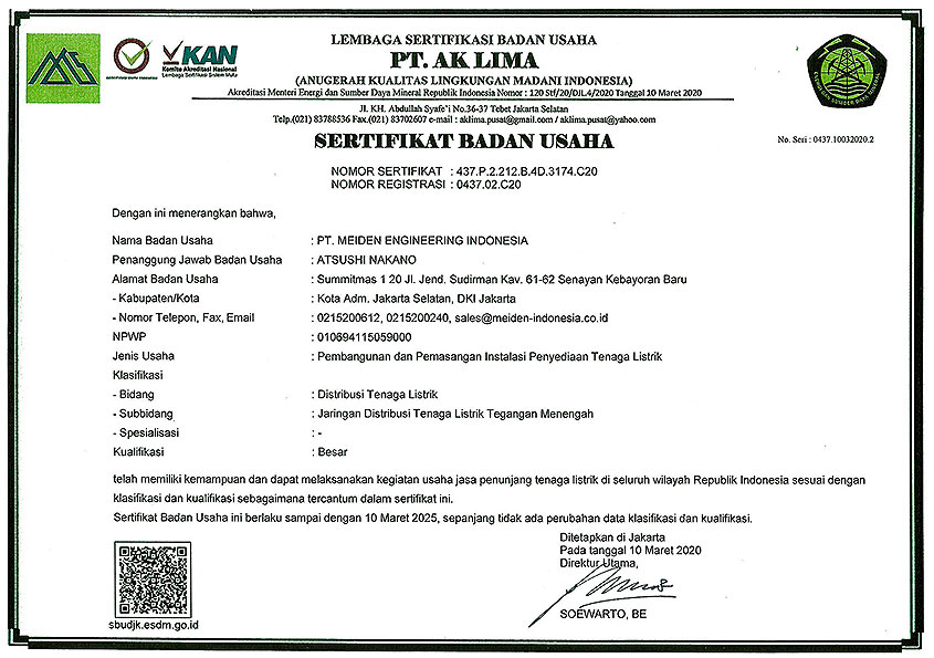 Certifications About Us Pt Meiden Engineering Indonesia