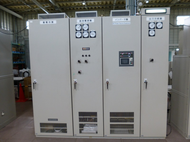 Maintenance Service For Power Conversion Facilities